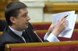бюджет-2015, ВР, Кабмин, Кириленко, доработка