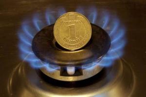 газ для населения, реальная стоимость, Нафтогаз, субсидии, МВФ