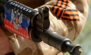 ДНР, восток Украины, Донбасс, Россия, армия,  боевики, обстрел, обсе, чермалык