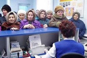 Украина, верховная рада, ато, заседание, нардепы, общество, пенсионный возраст, пенсионеры