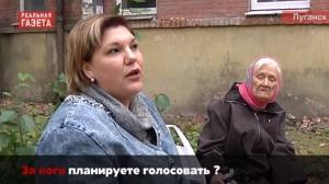 опрос, видео, выборы, главарь лнр, пасечник, плотницкий, жители луганска, луганск, украина, донбасс