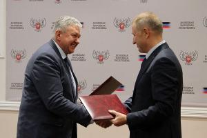 днр, премьер-министр, ананченко, скандал