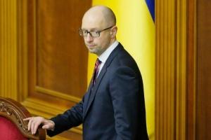 украина, яценюк, кабмин, происшествия, общество, верховная рада, оппоблок
