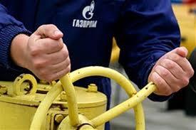 газовая война-2014, газпром, нафтогаз