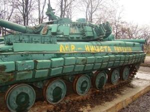 АТО, восток Украины, Донбасс, Россия, армия, памятник