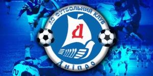 Украина, Днепропетровск, Днепр ФК, общество, футбол, УЕФА