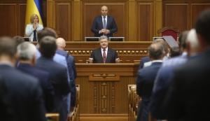 Украина, Петр Порошенко, Верховная Рада, Российская агрессия, Крым, Оккупация