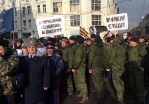 антимайдан, евромайдан, москва, россия, украина