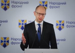 яценюк, парламентские выборы 2014, порошенко, тимошенко, ляшко, политика, общество, новости украины, верховная рада