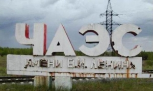 порошенко, чернобыль, ас, украина, посетит, общество, трагедия