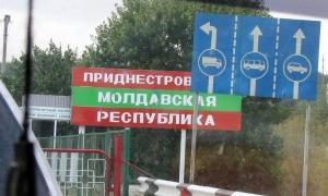 молдавия, приднестровье, отказ, зеленые человечки