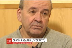 Украина, Россия, политика, шпион, военные, разведка, ВВС, ВСУ