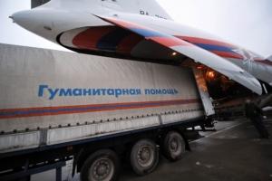 гуманитарная помощь, казахстан, украина, донбасс