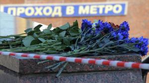 Москва, Россия, метро, пострадавшие, происшествия