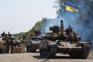 широкино, мариуполь, происшествия, ато, днр, армия украины, артемовск