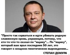 донбасс, ато, восток украины, происшествия, общество, россия, демура