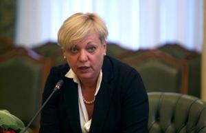 Украина, НБУ, общество, Гонтарева, банки, Россия, капитал, бизнес
