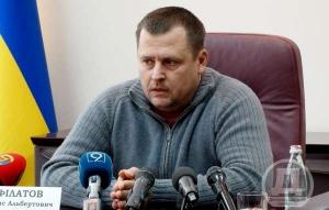 Новости Харькова, МВД Украины, Криминал, Происшествия