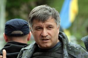 арсен аваков, министерство внутренних дел, новости украины, ситуация в украине