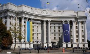 мид украины, оон, россия, украина, политика, общество