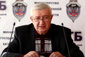 новости украины, днр - донецкая народная республика, верховная рада, происшествия, общество, видео