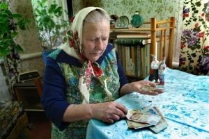 пенсии, Украина, общество, выборы, Порошенко, Минсоцполитика