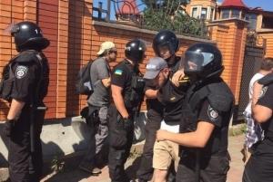 Гей-парад в Киеве. новости Киева, новости Украины ,МВД украины, милиция