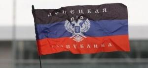фашик донецкий,  днр, донецк, террористы, боевики, армия россии, деньги, донбасс, ато, россия, российские военные, новости украины