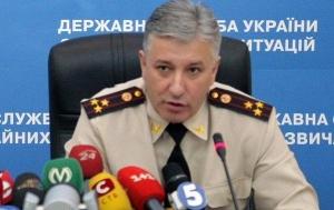 киев, политика, гсчс, шкиряк, кабинет министров