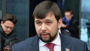 новости украины, днр, новости донецка, денис пушилин