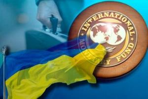 украина, мвф, экономика, арсений яценюк, транш мвф