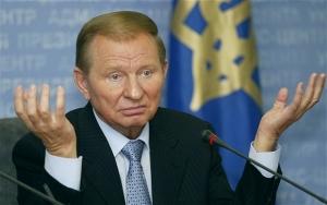 """Кучма, Днепропетровск, """"Южмаш"""", Украина, экономика, политика"""