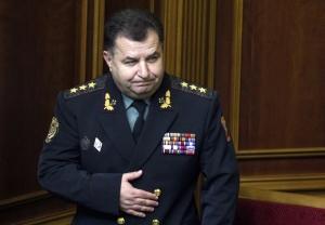 украина, оружие, поставки, война, сша, минобороны, россия, помощь