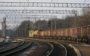 новости украины, новости донецка, днр, железная дорога