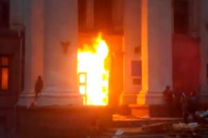 Дом профсоюзов Одесса, Верховная Рада Украины, МВД Украины, Мариуполь, юго-восток Украины