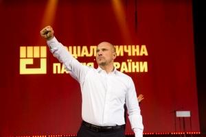 социалисты, выборы, кива, фото, президент украины, 2019, политика