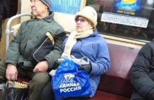 путин, война на донбассе, единая россия, терроризм, боевики, луганск, донецк, оккупационные войска, харьков