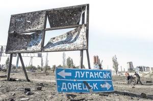особый статус Донбасса, Турчинов, Верховная Рада, Украина, политика, юго-восток Украины