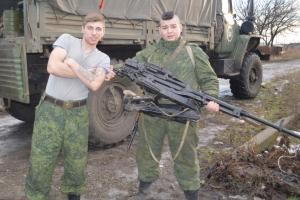 потери, война, донбасс, оос, всу, украина, россия, шрам, брова