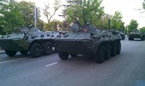 донбасс, новости мариуполя, ато, юго-восток украины, армия украины, новости украины, всу