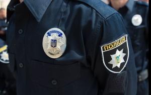 Мариуполь, задержания, авторитеты, криминал, происшествия, новости Мариуполя, новости Донетчины, новости Онецкой области, новости Украины, Аброськин, полиция, Национальная полиция