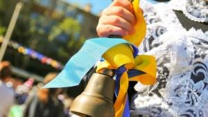 день знаний, учебный год, минобразования украины, школа, школьники, начальные классы, средние классы, школьная программа, нововведения, обучение, 1 сентября, новости украины