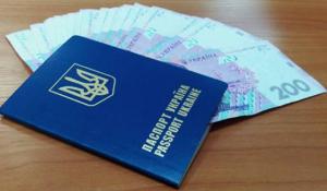 Львовская область, полиция, суд, лишение свободы, паспорта, поддельные документы