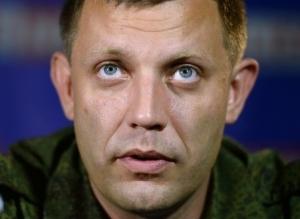 захарченко, днр, украина, харьков, дебальцево