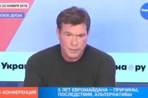 царев, украина, экономика, скандал, майдан, соцсети