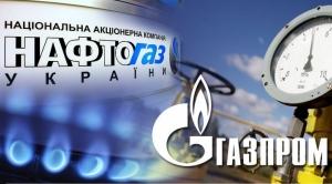 Украина, Россия, Нафтогаз, Газпром, Конфликт, Встреча, Условия, Витренко.