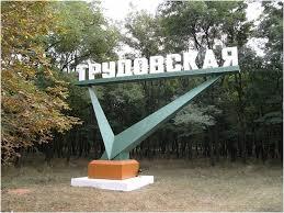Донецк, электроснабжение, Трудовская, шахты, Засядько