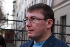 юрий луценко, арсений яценюк, новости, политика, блок петра порошенко, украина, верховная рада, премьер