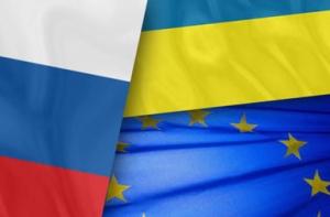 Россия, Украина, Евросоюз, экономика, санкции против РФ, Дмитрий Медведев