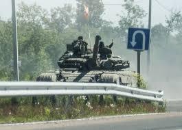 Россия, Донецк, Юго-восток Украины, происшествия